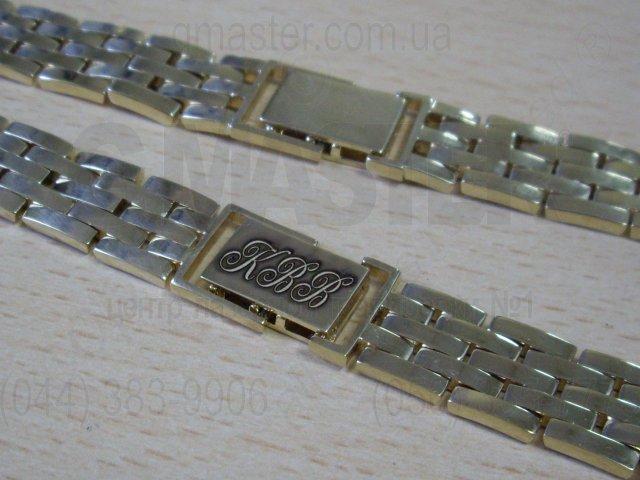 Виды гравировок на браслете