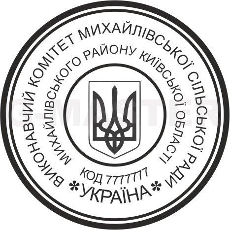 украинские печати картинки